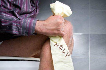 بواسیر یا همورئید - علائم و روش های درمان بواسیر