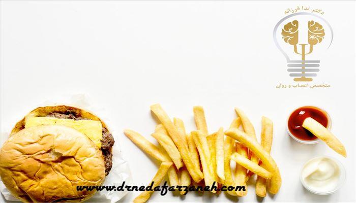 غذاهایی که افراد افسرده مصرف نکند